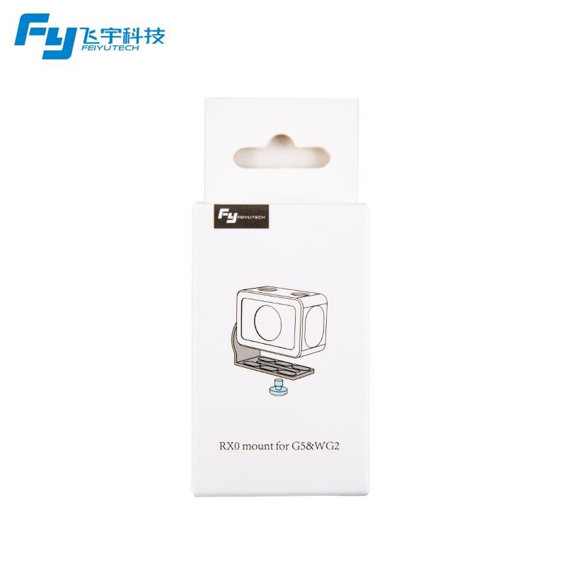 Feiyu RX0 adapter mount clamp action camera holder for FEIYUTECH G5 G5 WG2 Gimbal Sony RX0 10