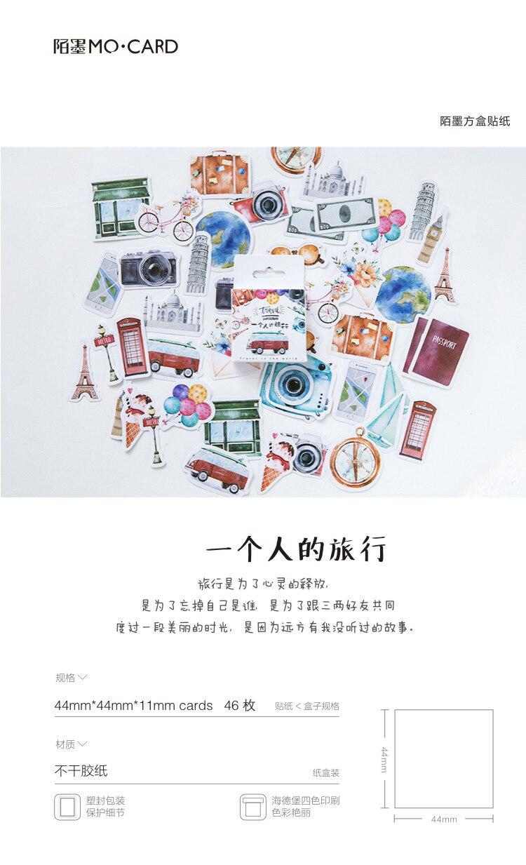 Cute Travel Decorative Stickers 1